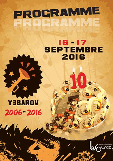 2016-10 ansyeb-flyer1